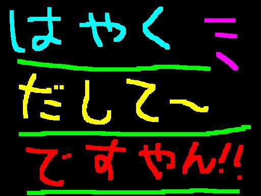 f0056935_17423537.jpg