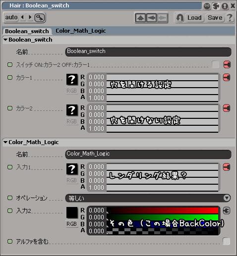 b0019436_20345956.jpg