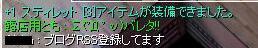 e0023336_0155211.jpg