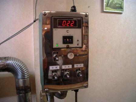 中古焙煎機売ります。・・・・直火8キロ釜ラッキー改造_c0020639_23411890.jpg