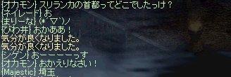 b0010543_4171423.jpg