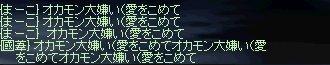 b0010543_4172285.jpg