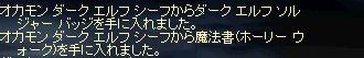 b0010543_4174192.jpg