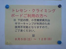b0077448_9345546.jpg