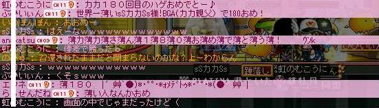 b0120249_832571.jpg