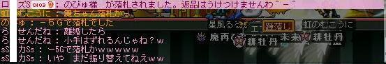b0120249_833672.jpg