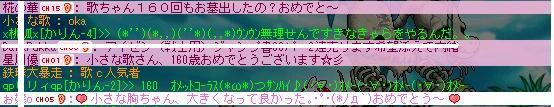 b0120249_85894.jpg