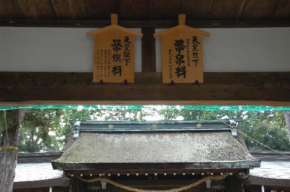 伊太祁曽神社 (いたきそじんじゃ)_b0093754_0131696.jpg