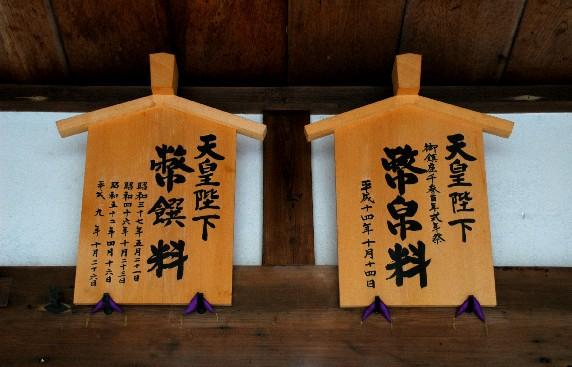 伊太祁曽神社 (いたきそじんじゃ)_b0093754_0132730.jpg