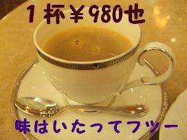 b0082757_19523989.jpg
