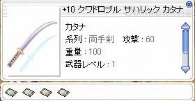 b0105167_022351.jpg