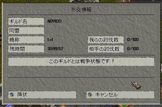 e0105873_0554847.jpg