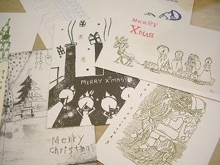 クリスマスカード_e0045977_13554110.jpg