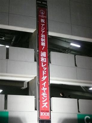 b0013478_203636.jpg