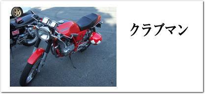 f0004182_15215221.jpg