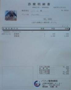 b0109692_14421949.jpg