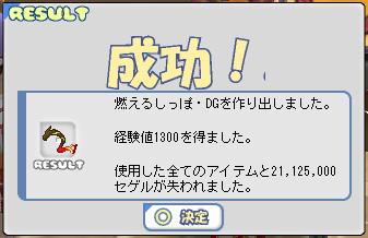 f0136295_742323.jpg