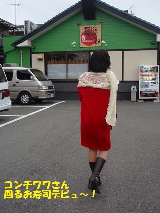 c0098501_17184368.jpg