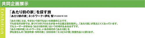 b0014003_16355931.jpg
