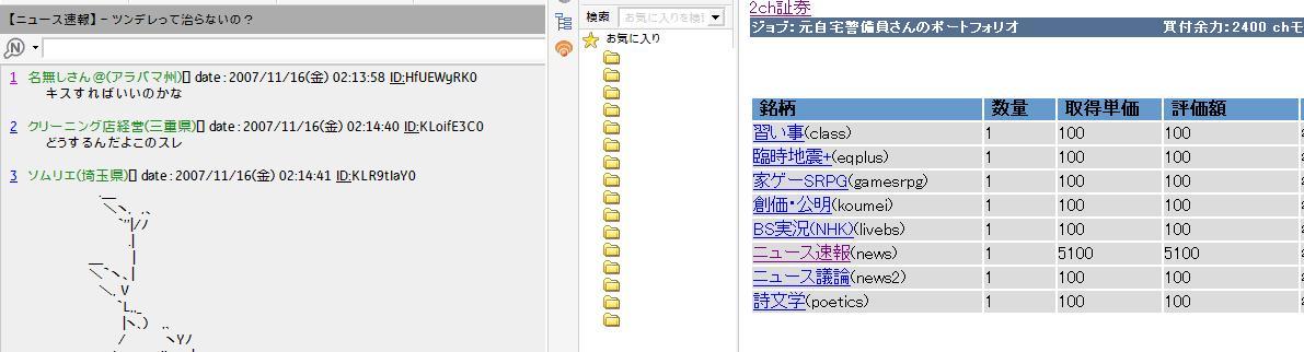 f0124204_2221473.jpg