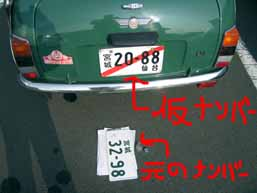 e0069615_18155052.jpg