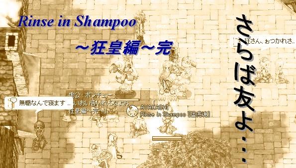 f0107520_15322431.jpg