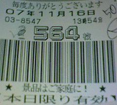 f0065228_161132.jpg