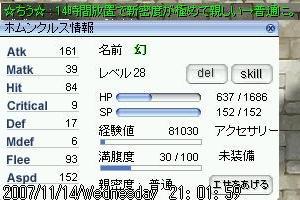 f0132029_20363232.jpg