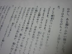 c0113733_17320.jpg