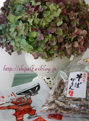 秋色あじさい 花屋小夏オープン_c0134734_20412880.jpg