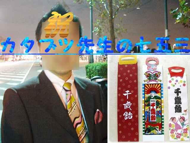 f0056835_0333973.jpg