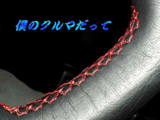 f0056835_0361289.jpg
