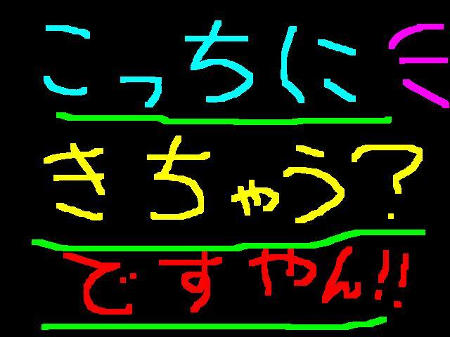 f0056935_19295714.jpg