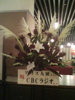 74.アリス九號.  in  愛知県勤労会館_e0013944_4235976.jpg