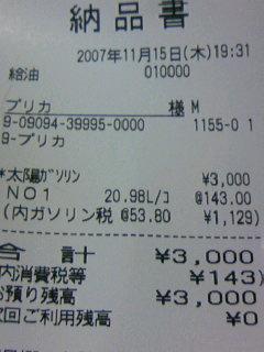 f0108049_021150.jpg