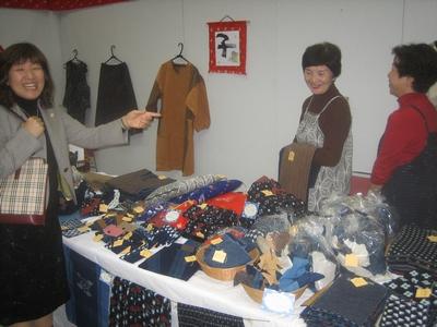 ユミさんの福山での商品研究~備後絣~_f0148649_22514695.jpg
