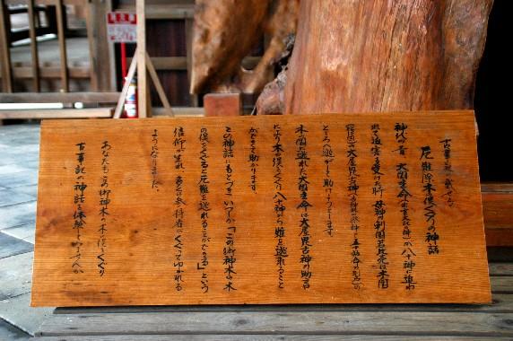 伊太祁曽神社 (いたきそじんじゃ)_b0093754_0302943.jpg