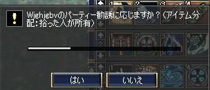 a0030061_15342621.jpg