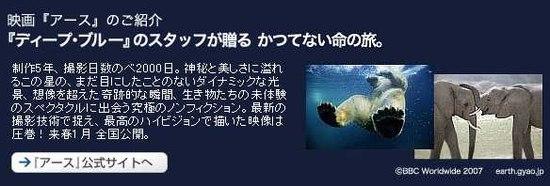 b0078675_9511774.jpg
