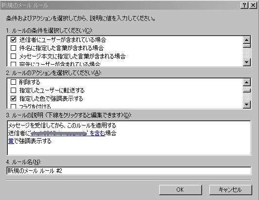 f0070279_0323161.jpg