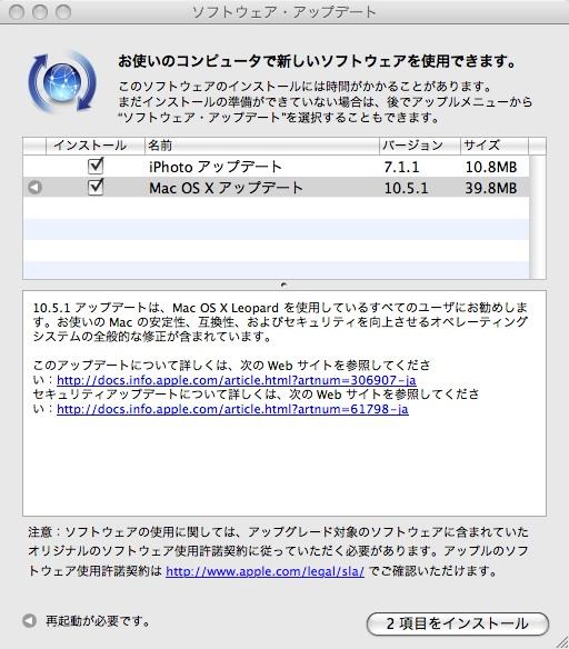 b0026380_23253028.jpg