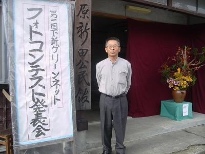 裸押合い記録保存講演会   下新田写真展_b0092684_11111335.jpg