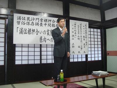 裸押合い記録保存講演会   下新田写真展_b0092684_1133648.jpg
