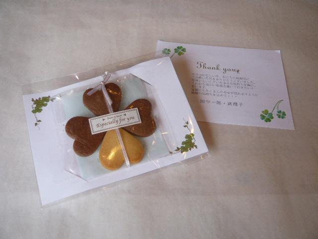 引き菓子教室・クローバー_b0080287_2313412.jpg