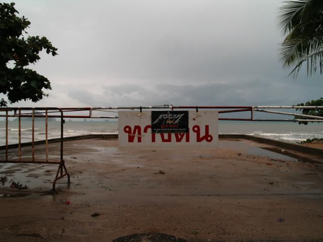 タイの風景 アオナン・ビーチに到着_f0024992_23311382.jpg