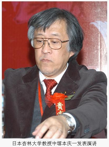 塚本慶一教授 北京で行われた通訳翻訳に関する国際シンポジウムで基調講演_d0027795_9193959.jpg