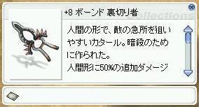 f0095599_1142458.jpg