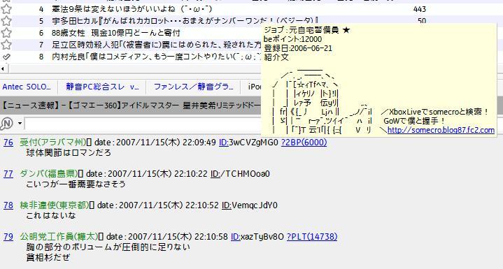 f0124204_4434040.jpg