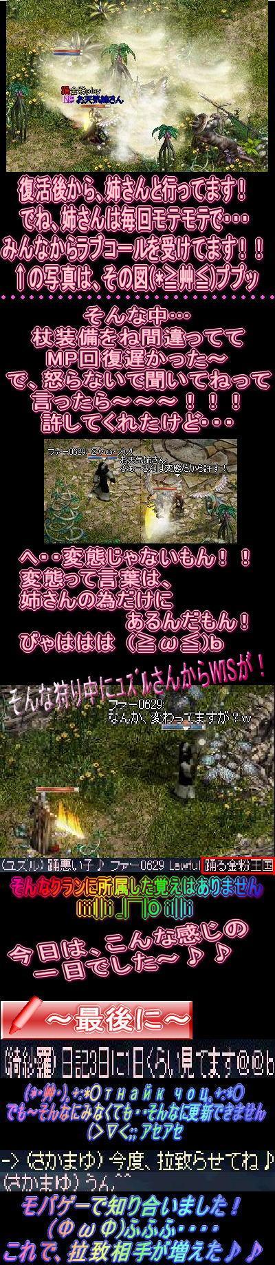 f0072010_13153074.jpg