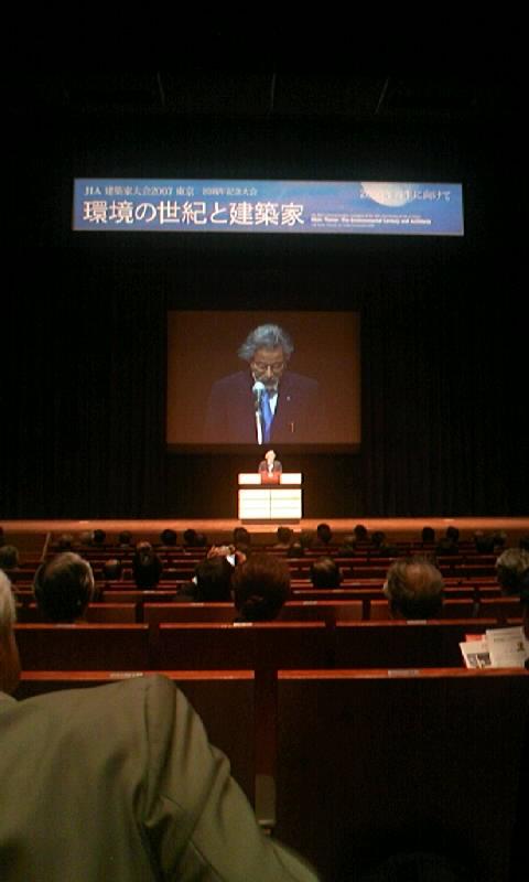 参加レポート-01 :JIA建築家大会2007東京 20周年記念大会_b0117713_1945776.jpg
